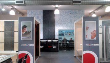 מסחרי-עיצוב-אולם-תצוגה-אסולין