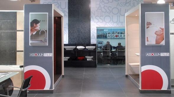 עיצוב משרד מסחרי