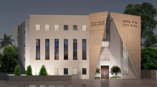 אדריכלות - בית כנסת באשדוד